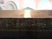 Hazrat-Moosa-Alaihis-Salaam-3