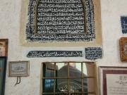 Hazrat-Moosa-Alaihis-Salaam-4
